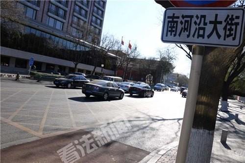 郑渊洁违停被罚 :