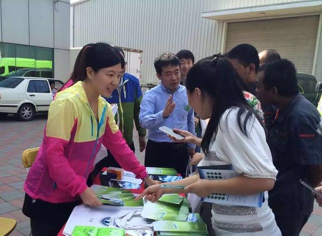 京津冀公共服务明星风采|传播环保正能量汪媛