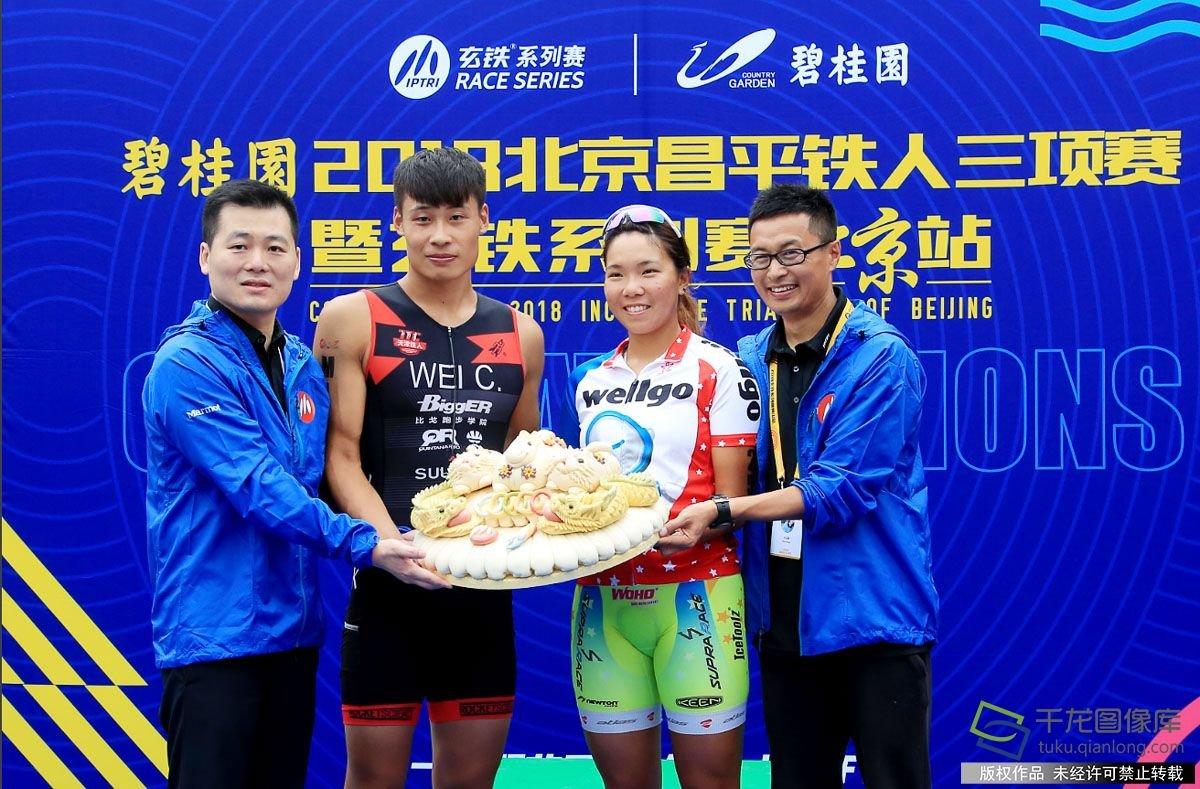 2018北京昌平铁人三项赛北京站圆满落幕