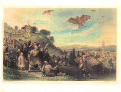 南鹞北鸢话风筝