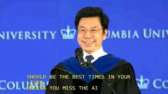 李开复演讲:把你们的职业选择对准AI赛道