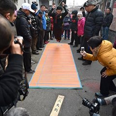 """京城最短胡同""""一尺大街""""揭地标"""