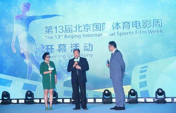 第13届北京国际体育电影周冬奥影像研讨会举行
