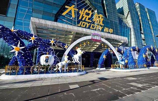 大悦城等商场所售部分太阳镜被检出不合标准