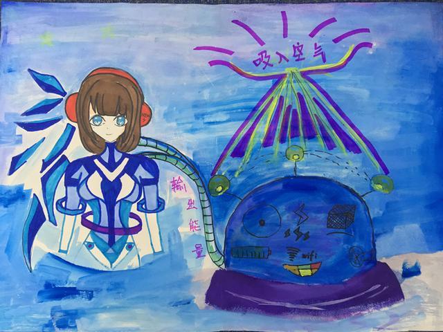 输器》王嘉雨(初一)-科幻空间美术之星 青少年科幻画征集大赛优图片