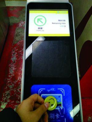 """网售公交内部""""员工卡"""" 使用不足两月被封号"""