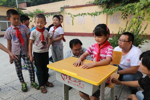 """""""爱上学""""公益计划升级 信任和想象力成关键词"""