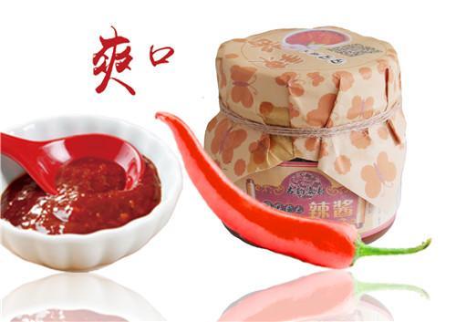 老北京的味道 古韵流村京味辣酱