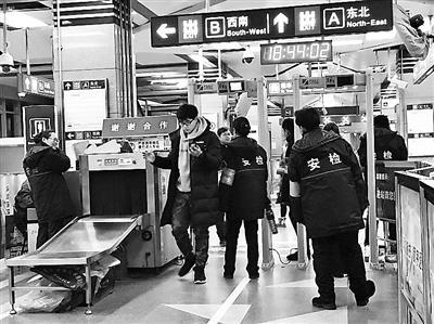 地铁安检十年查违禁品116万件