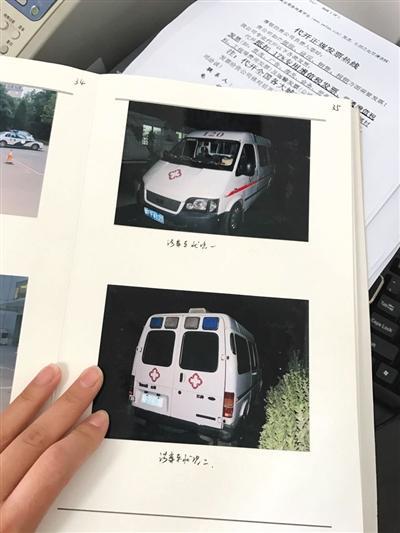 """黑救护车医院抢活 揽客者打伤""""同行""""被诉"""