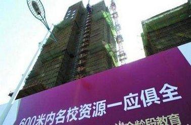 北京学区房:最高破17万/平