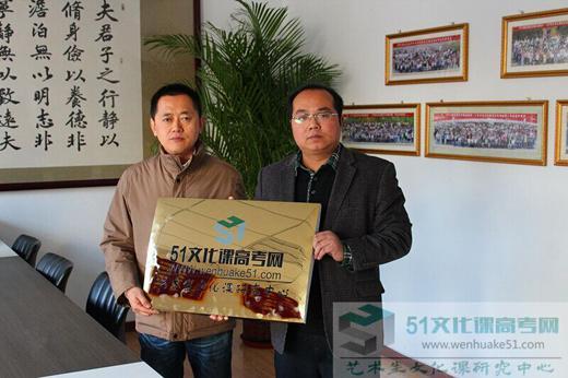 全国首家艺术生文化课信息交流平台在河北石家庄上线