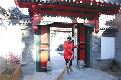 东四南文保区获中国人居环境奖