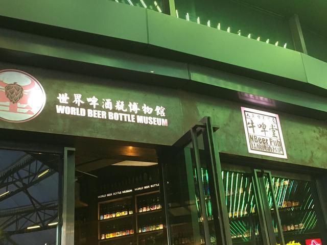 """嗨""""啤""""夏日 新利88国际精酿啤酒小店大盘点!"""