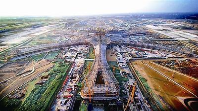 北京新机场航站楼钢结构全面封顶