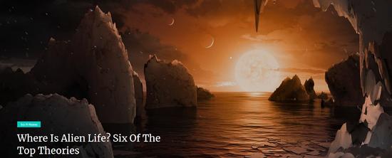 外星人到底在哪?六大理论解释为何仍未找到外星生命