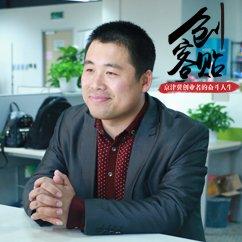 """【创客贴】学霸""""蜗居""""燕郊创业!"""
