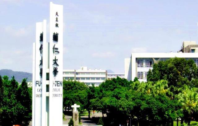 台湾辅仁大学校园-台湾众多明星母校在北京图片