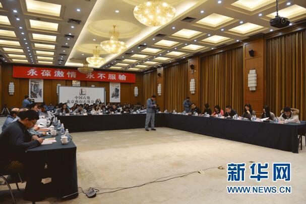 """北京市推""""退、减、优""""等6大措施 防治工业大气污染"""