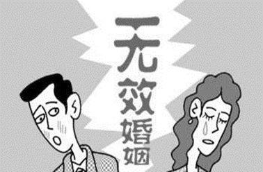 婚后发现丈夫非男儿身 妻子起诉确认婚姻无效