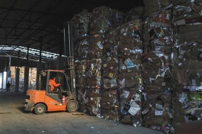 北京鼓励再生资源企业上门回收 参与垃圾分类