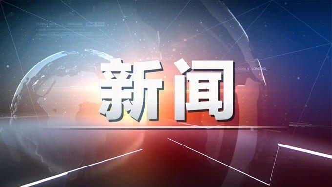 """新利88国际东城本月起严查""""吃空饷"""""""