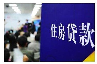 北京8家银行房贷利率不再打折