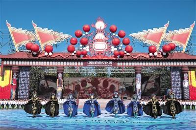 """昨天一早,北京园博园就飘响起传统曲乐,以""""中国梦·中华魂&#183"""
