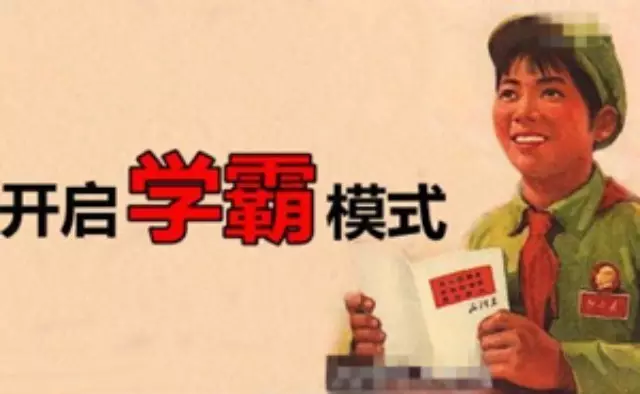 一直困扰北京人的难题!据说只有1%的北京人能答对!!