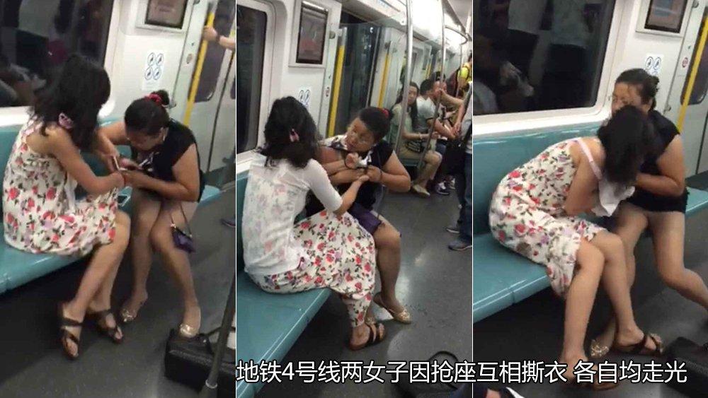 北京地铁4号线两女子