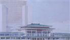 国图开馆30周年