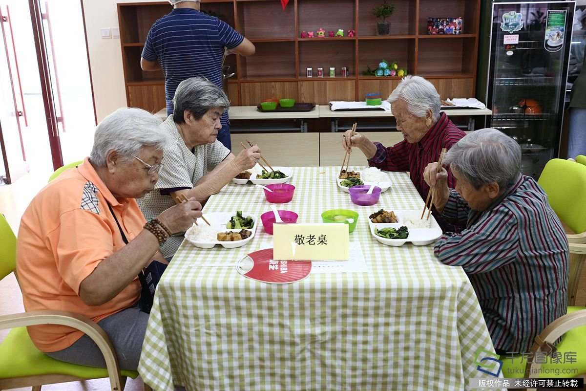 北京学院路公建民营养老驿站试运营