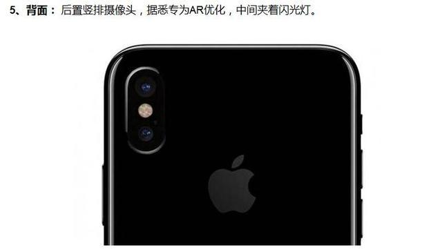 都说iPhone 8丑 发售却疯抢