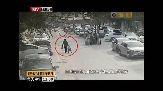 北京女司机闯了大祸:开车打个电话 轧死80岁老人