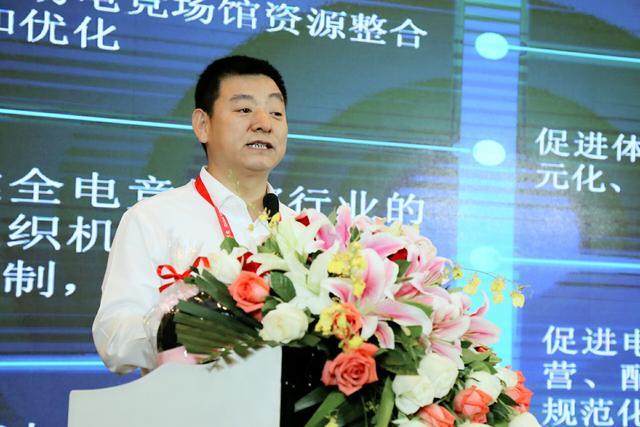 杨东旭:中国体育场馆协电子竞技分应需启咖啡王子一号店跆拳道图片