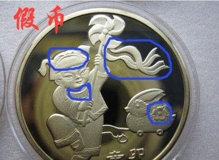 北京老人被忽悠花12万买纪念币 发现根本不值钱