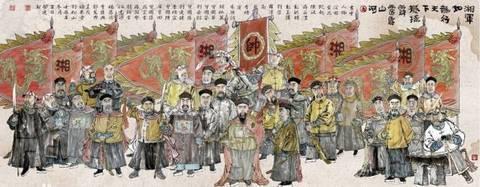 曾国藩的湘军:清王朝最该感谢这支军队