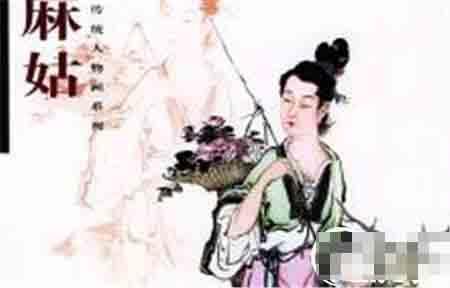 《神仙传》麻姑形象貌美时尚 传为唐时宫人