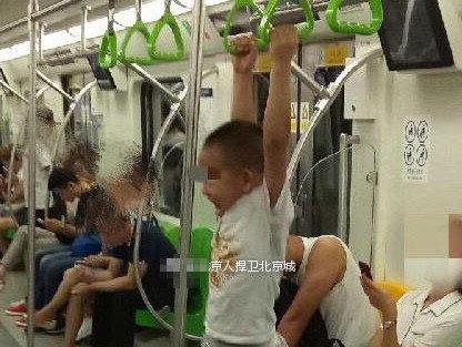 """地铁扶手变""""吊环"""""""