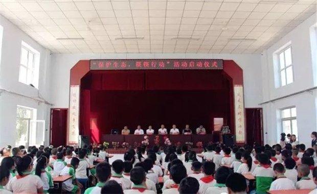 北京灵溪中小学开展环保公益宣传活动