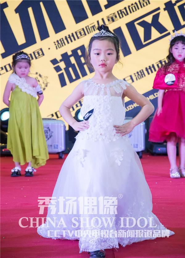 潮水元素迸发 2018中国湖州儿童时髦周复赛出色纷