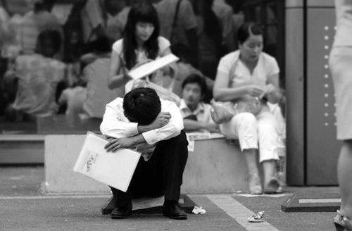 大学生求职遇陷阱 为交培训费欠三万多外债