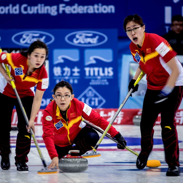 女子冰壶世锦赛:中国遗憾三连败 三队豪取三连胜