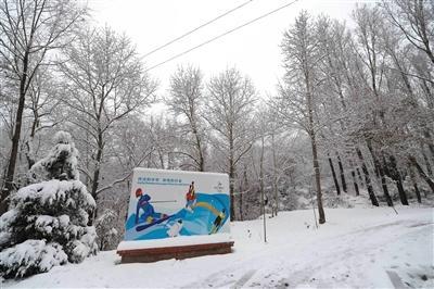冬奥延庆赛区综合管廊开工 总长7.5公里总投资约17.5亿元