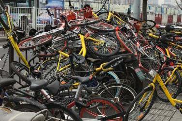 八问共享单车治理