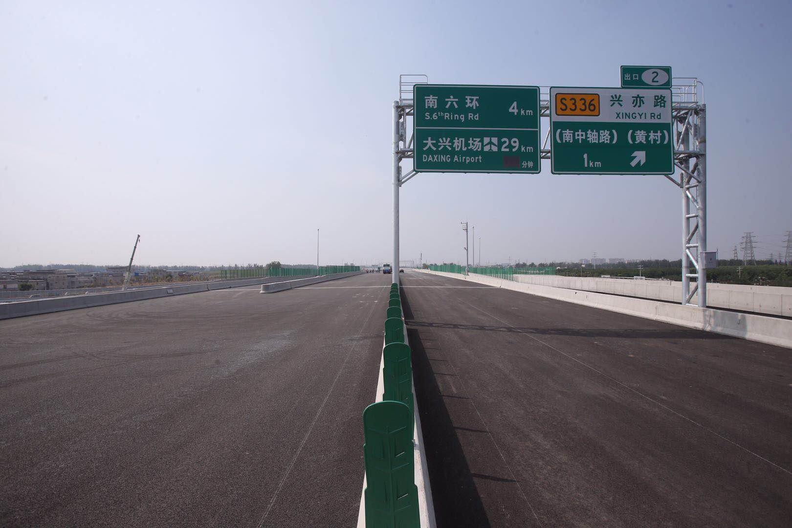 京津冀首条智慧高速公路:防冰融雪、ETC全覆盖