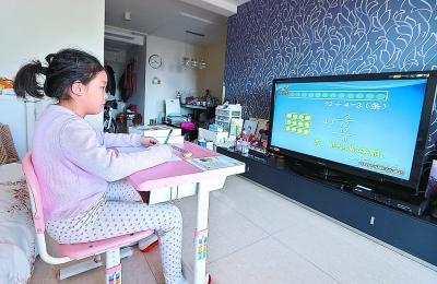 """北京:居家学习""""新规范""""为学生减负"""