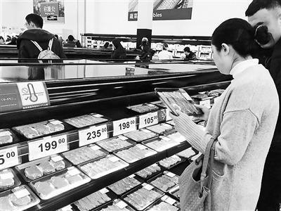 高档超市力推试吃 美国牛肉销售遇冷的背后
