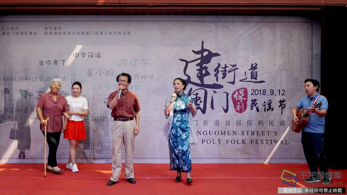 北京建国门首届民谣节唤醒儿时记忆