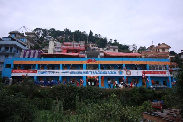 尼泊尔4·25地震后中国人民援建的第一所永久学校在尼成功交付